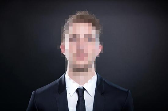 Anonymer Geschftsmann